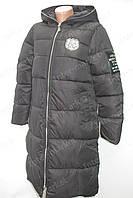 Пальто женское зимнее на замке с капюшоном черное