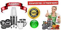 """Кухонный процессор   """"нутрибуллет"""" (видео)"""