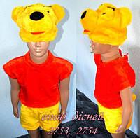 Детский карнавальный костюм Винни Дисней