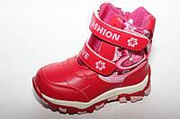 Яркие термо-ботинки для девочки зимние р 23-28