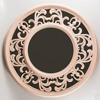 Настенное зеркало  в красивой ажурной раме (диаметр 66 см)
