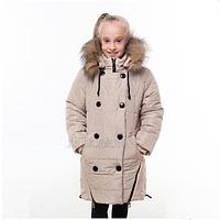 Удлиненноая детская зимняя куртка