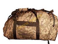 Сумка рюкзак 1233 военная 70 литров пиксель
