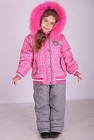 Комбинезон зимний для девочки Donilo 110 ,116, 122, 128, на холофайбере
