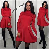 Женское модное платье с юбкой-солнце (4 цвета)