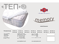 Анатомический Наматрасник ТЕП «Memory» с резинкой по 4-м углам
