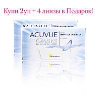 Контактные линзы Acuvue Oasys+4 линзы в Подарок!
