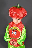 Детский костюм Помидор на праздник Осени. Карнавальный маскарадный костюм для мальчиков и девочек!