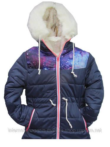 Куртка детская на девочку зимняя мех