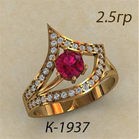 Оригинальное женское золотое кольцо 585* пробы с различными вставками