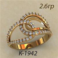 Женское золотое кольцо 585* пробы с мелким кубическим цирконием