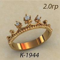 Деликатное золотое колечко 585* пробы в форме обруча