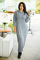 Женское теплое  длинное платье балахон