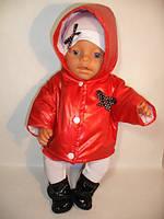 Набор одежды для куклы Baby Born