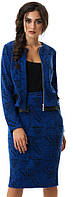 Костюм женский пиджак на молнии + юбка, фото 1