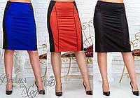 Элегантная юбка. 3 цвета. р.48. 50. 52. 54