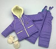 Зимний комбинезон для малышей 80, 86р.