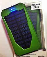Solar Power Bank 50000mAh + фонарь 10 LED