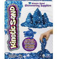 Песок для детского творчества - KINETIC SAND METALLIC (синий, 454 г). Арт. 71408Sp