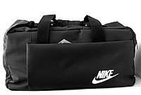 Спортивная, дорожная сумка Nike 61см черная