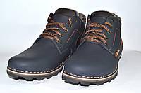 Ботинки мужские Columbia зимние