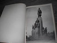 Харьков Памятник Т.Г. Шевченко очень редкая книга