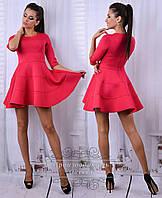Шикарное малиновое платье мини. Арт-8682/68