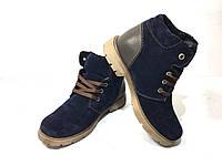 Зимние подростковые замшевые ботинки Braxton синего цвета