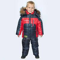 Зимний комбинезон  и куртка утепленная детская