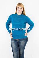 Гольф свитер вязаный р.50-52 цвет бирюзовый