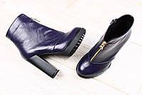 Осенние ботинки, синие с фиолетовым отливом кожаные на толстом устойчивом каблуке с оригинальным замочком поср