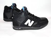 Мужские зимние кроссовки New Balance