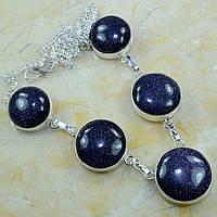 Ожерелье из синих авантюринов