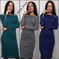 Прямое платье ниже колена в нескольких расцветках j-5031994