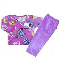 Пижама махровая для девочки Пони на рост 74-134 см