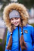 """Зимняя модная куртка на девочку подростка """"Моника"""" синяя"""