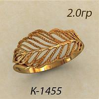 Женское золотое колечко 585* пробы в форме листика
