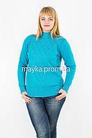 Кофта гольф свитер вязаный р.54-56 цвет бирюзовый Y936