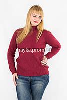 Гольф свитер вязаный р.50-52 цвет бордовый Y2618