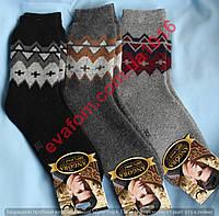 Мужские носки ( ангора + махра)
