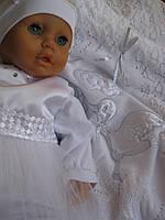 Крыжма «Малыш». Крещение ребенка - крижма. Плед для новорожденного, крыжма