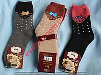 Носки женские ангора + махра
