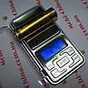 Аккумулятор Li-Ion x-balog 3.7-4.2V 8800mAh 18650 (золотой)