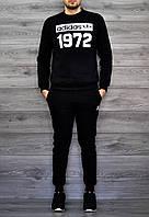 Спортивный утепленный костюм,свитшот Adidas.Зима.