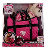 Собачка Chi Chi Love светящаяся Розовая мечта