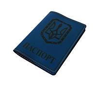 Обложка для паспорта, с лазерной гравировкой