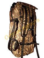 Рюкзак сумка военная 85 литров камуфляж-дубок