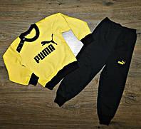 """Детский спортивный костюм """"Пума"""", с начесом, рост от 80 до 110 см"""