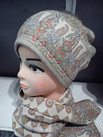 Шапка-шарф комплект цветной