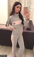 Модный женский спортивный костюм на молнии с лампасами рукав длинный двух нить